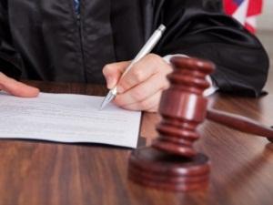 Основные этапы судебного разбирательства