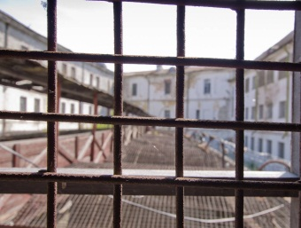 Что такое тюрьма?