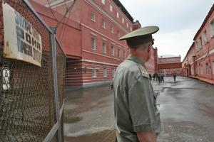 Тюрьма «Владимирский централ»: история