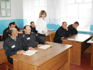 Право заключенных на образование