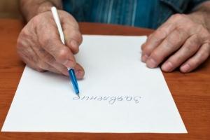 Заявление в следственный комитет, как писать