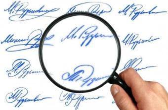 Ответственность за подпись за другое лицо