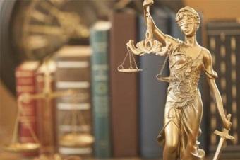 Что такое диспозиция в уголовном праве?