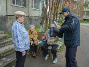 Права участкового уполномоченного полиции