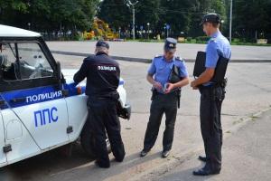 Имеет ли право полиция останавливать машину?