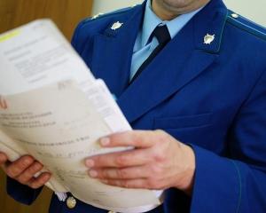 Полномочия прокурора по стадиям уголовного процесса