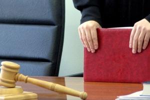 Как составить жалобу на судью?