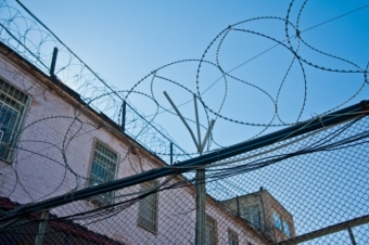 За что можно сесть в тюрьму пожизненно