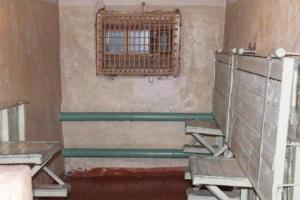 Что такое БУР в тюрьме?
