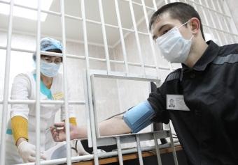 Порядок отбывания наказания в лечебно-исправительном учреждении
