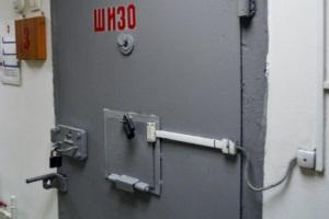 Что такое изолятор в тюрьме?