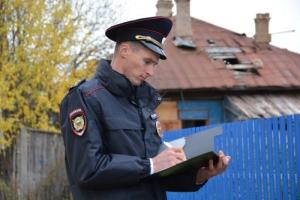Полномочия участкового уполномоченного полиции