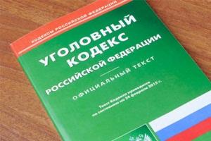 Состав преступления по ст. 178 УК РФ