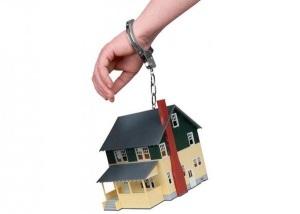 Ограничение свободы и домашний арест