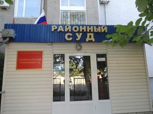 Как обжаловать действия/бездействия следователя в порядке, предусмотренном ст. 125 УПК РФ? Обращение в суд