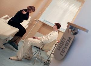 Обязательства хранить врачебную тайну возникают только у врачей?
