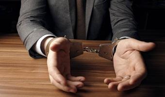 Арест как вид наказания