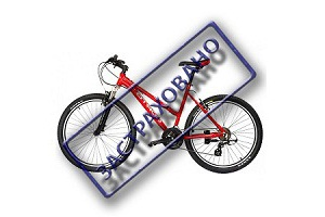 Можно ли застраховать велосипед от кражи?