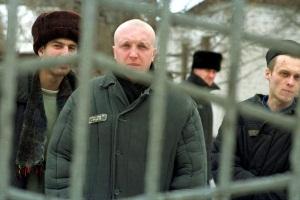 Кто такие козлы в тюрьме: в красной и черной зоне?