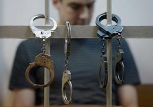 Что такое уголовный арест?