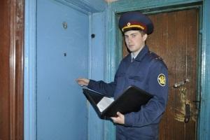 Права и обязанности уголовно-исполнительной инспекции