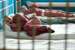 Направление осужденного в лечебно-исправительное учреждение