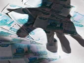 Статья хищение денежных средств из бюджета