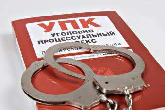 Приостановление уголовного дела по УПК РФ