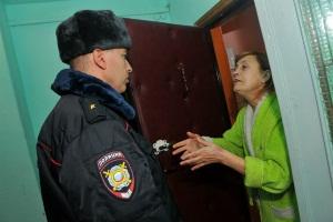 Имеет ли право полиция заходить в квартиру?