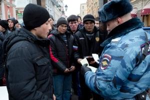 Права сотрудника полиции