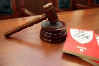 Что такое диверсия по уголовному кодексу?