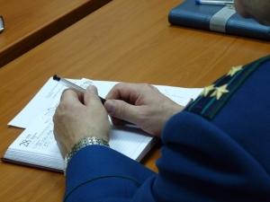 Участие прокурора в судебном разбирательстве