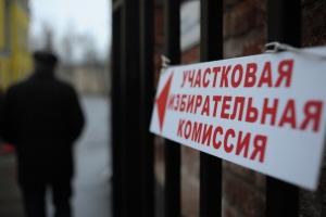 Административные нарушения избирательного права