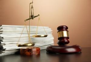 Состав суда в апелляционной инстанции
