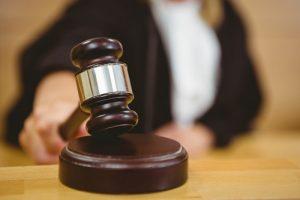 Состав суда в надзорной инстанции