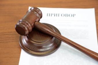 Отмена условного осуждения или продление испытательного срока